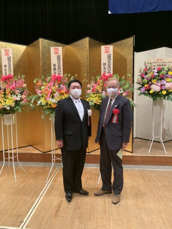 和田理事長と河西会長